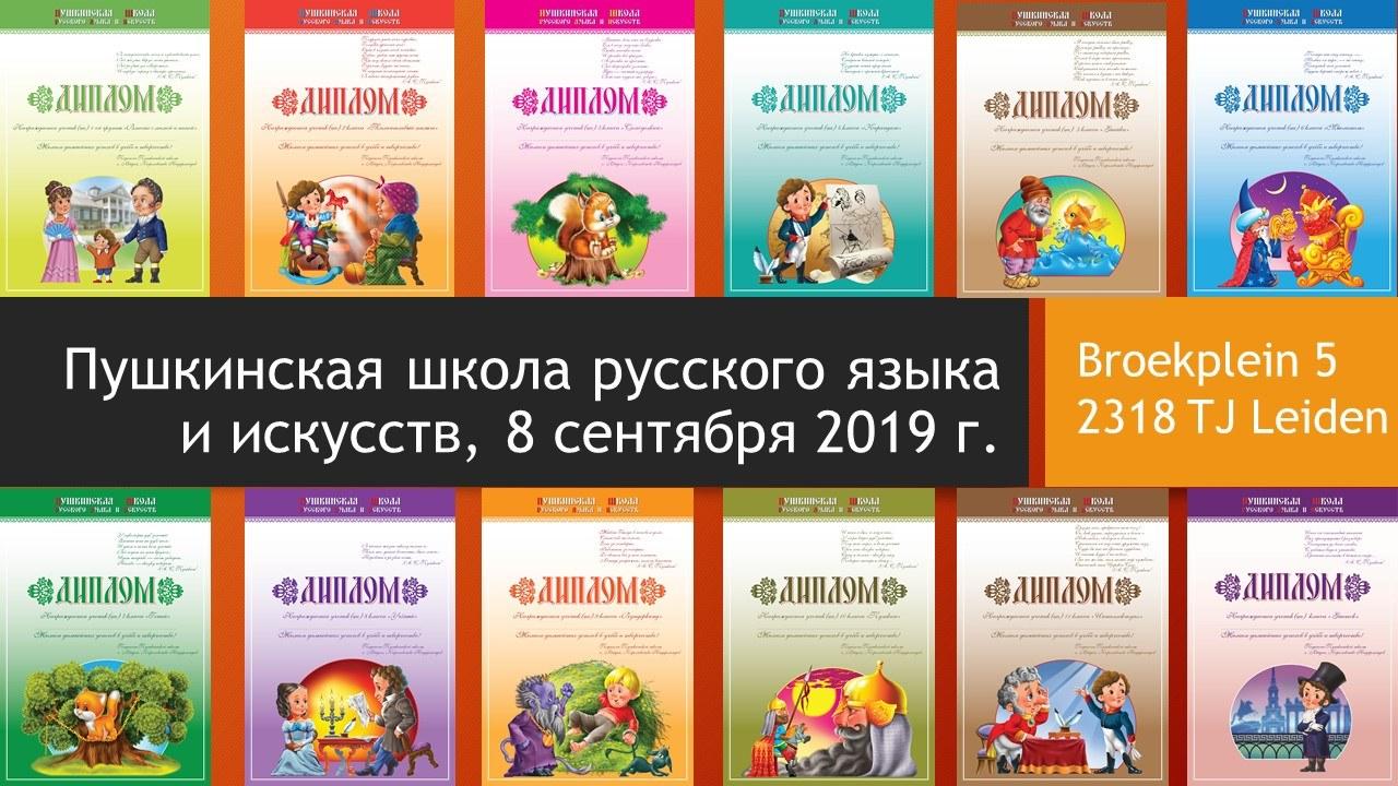 15 сентября — Этапы речевого развития ребенка-билингва!