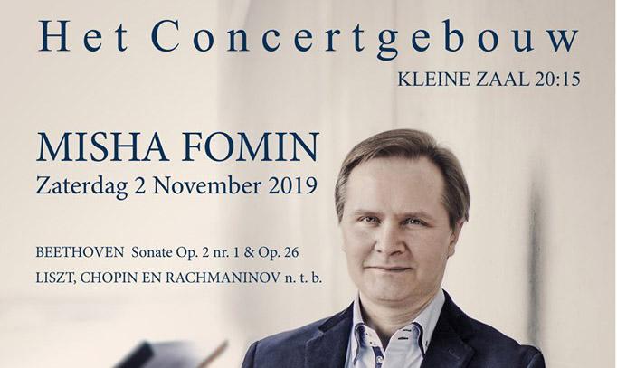 2 ноября 2019 концерт Миши Фомина