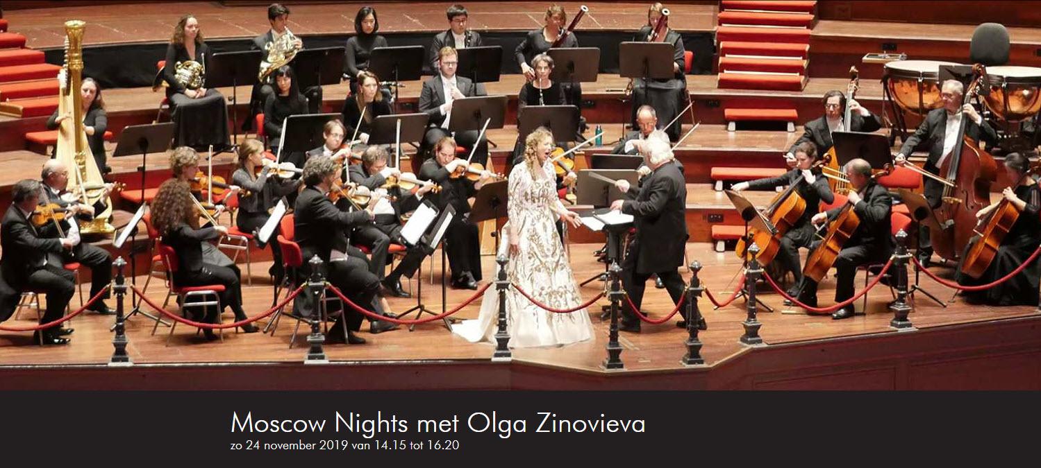 24 Ноября – «Размышление» Чайковского в программе Moscow Nights