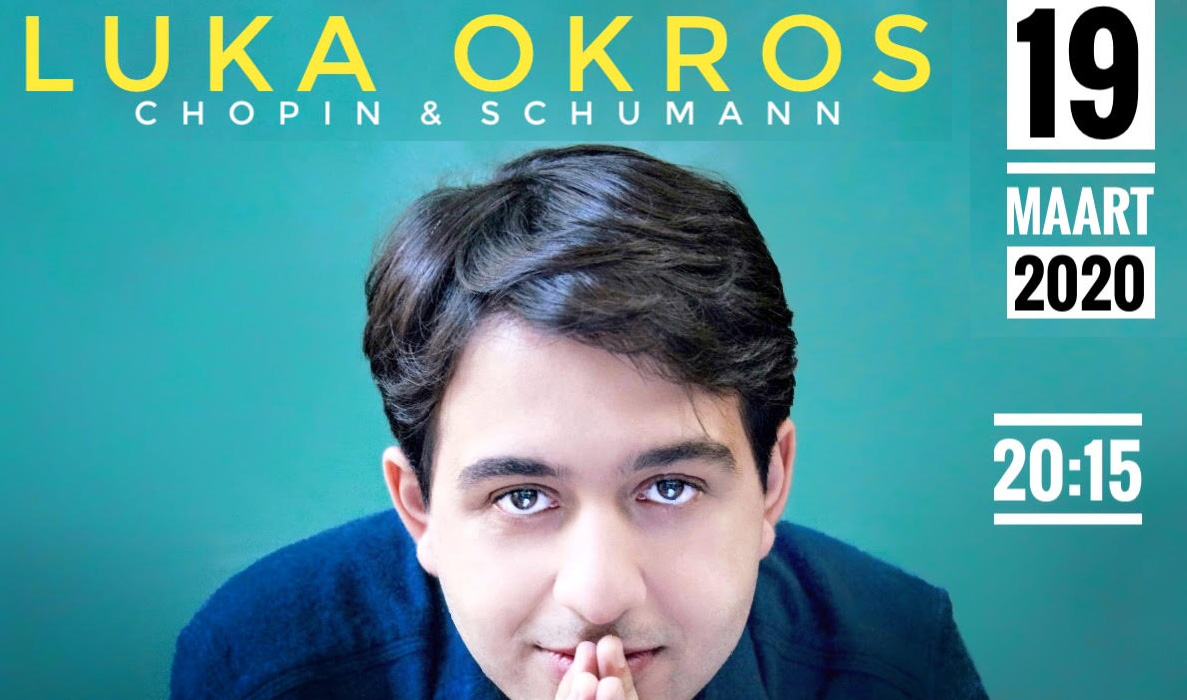 19 марта – Концерт пианиста Луки Окрос в Амстердаме