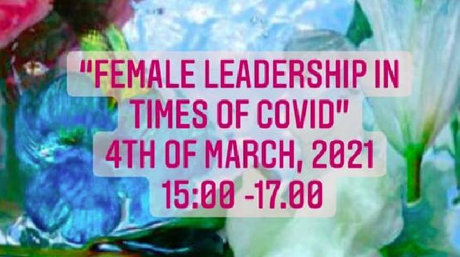 4 марта – онлайн встреча по случаю Международного женского дня
